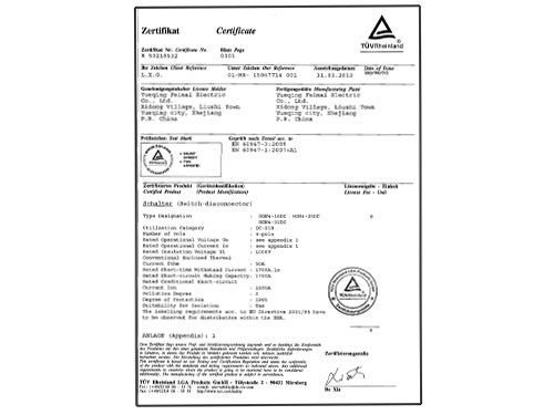 TUV Certificate for DC Isolator Switch2
